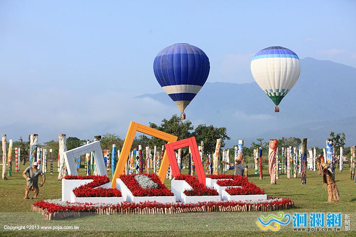 熱氣球-02.jpg