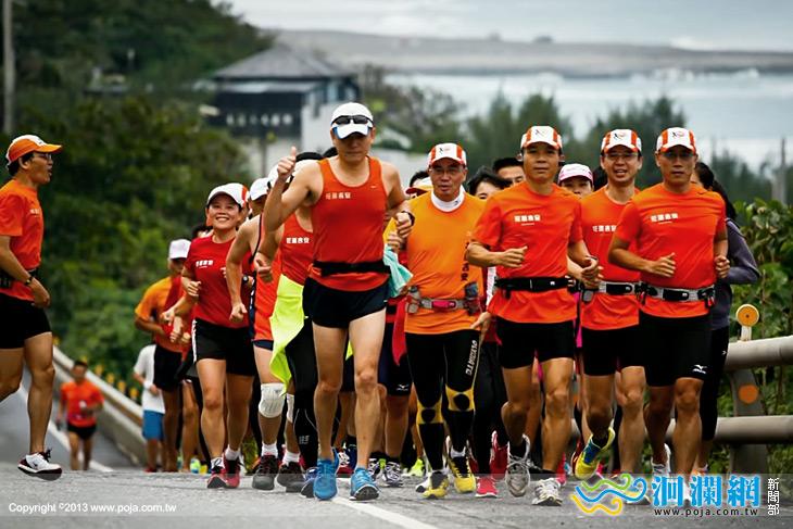 東海岸馬拉松-01.jpg