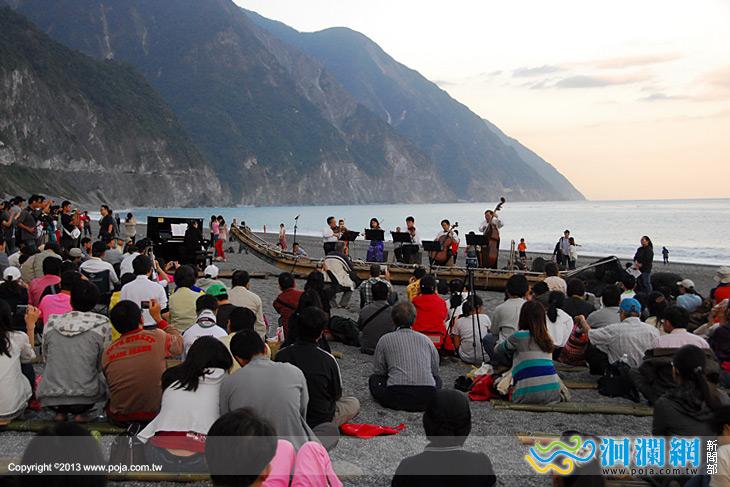 <a href=http://www.poja.com.tw/travel/taroko/2009-08-27/338.html target=_blank class=infotextkey>太魯閣</a>峽谷音樂節.jpg