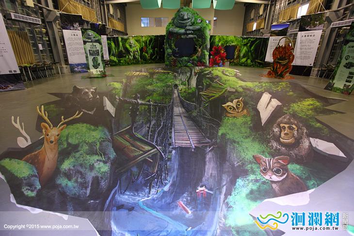 3D兒童樂園-12.jpg