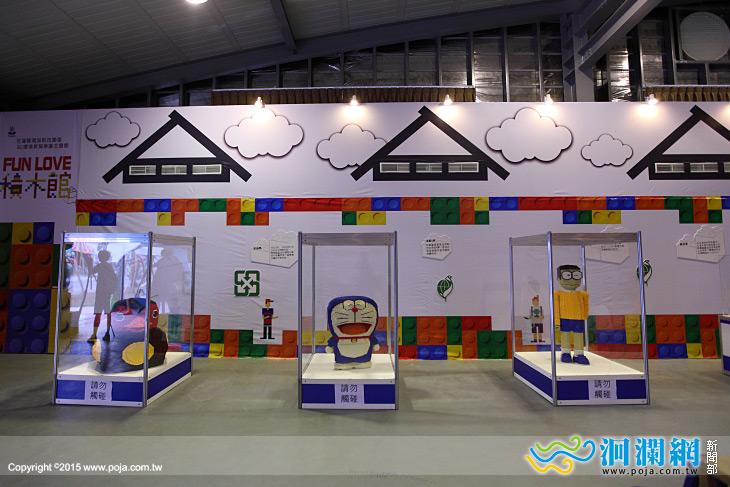 3D兒童樂園-11.jpg