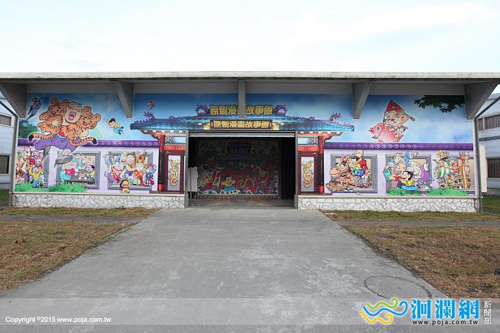 3D兒童樂園-23.jpg