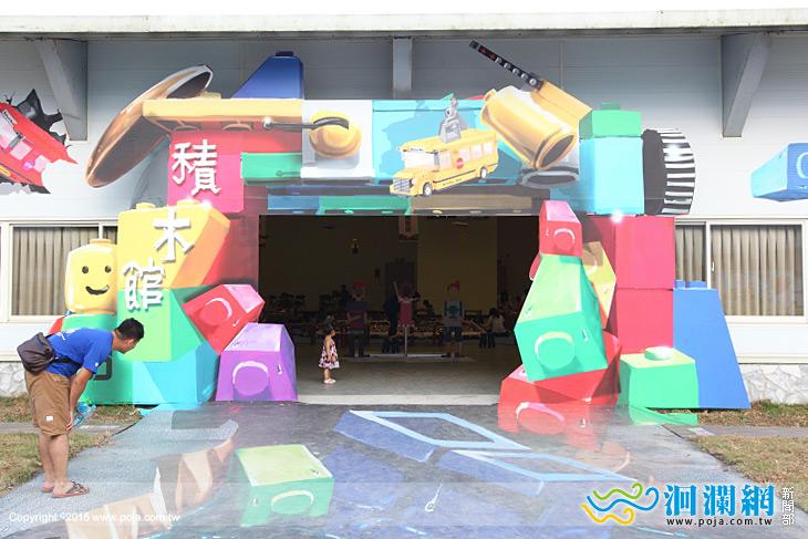 3D兒童樂園-22.jpg