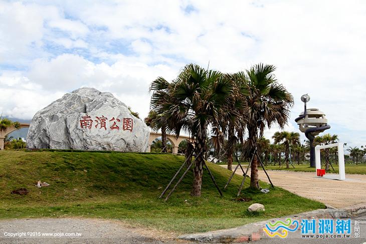 太平洋公園-08.jpg